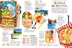 Cafe Food, Food Menu, Food Catalog, Portfolio Images, Publication Design, Illustrations And Posters, Free Paper, Magazine Design, Editorial Design