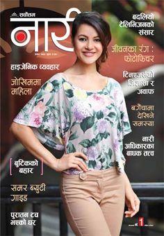 Nari Magazine