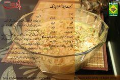 eid ul fitr recipe 2013 carrot custard pudding recipe in urdu CARROT CUSTARD PUDDING Recipe in Urdu