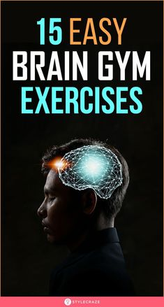 Brain Illusions, Brain Gym Exercises, Brain Pictures, Fun Brain, Brain Fog, Mind Gym, Natural Cure For Arthritis, Brain Facts, Best Workout Plan