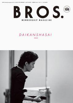 #福山雅治オフィシャルサイト#Masaharu Fukuyama