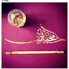 by nouran h محمد أحمد مصطفی