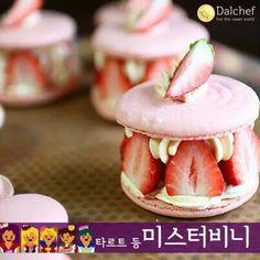 Korean sweets