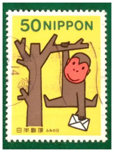 Japanese postage stamp art by Dick Bruna