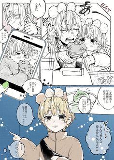 Shounen Ai Anime, Latest Anime, Doujinshi, Me Me Me Anime, Anime Art, Fan Art, Cute, Ship, Kawaii