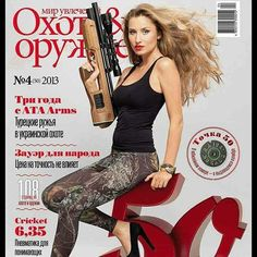Kalibrgun🔱 cricket 🔱 . 🔥@airgunsdaily 🔥 .  #fxairguns #kalibrgun #edgun #airarms #daystate #evanix #airrifle #ataman #hatsan #hunting #bsa #weihrauch #airforce #gun #guns #rifles  #kral #styer #umarex #hunting #hunter #sniper #airgun  #walther #تفنگ #
