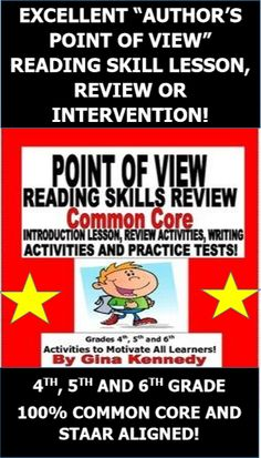 COMMON CORE AUTHOR'S POINT OF VIEW LESSON, ACTIVITIES, WRITING PROJECTS AND STANDARDIZED TEST PRACTICE! This is also an excellent review when preparing students for a reading standardized test.
