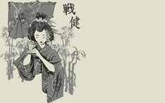 Download Wallpaper Geisha Japan Bamboo Free Desktop In