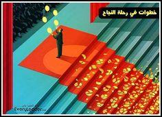 شاهد وتابع المزيد  http://EveryLeader.net #اقوال #القيادة #الادارة #النجاح #كل_قائد #عربي #تحفيز #تطوير #EveryLeader #Leadership #inspiration #motivated #successquotes #motivation #quotes #follow #instaquote #learn #dreambig #love #instagood #  EveryLeader  posted a photo:       via  www.EveryLeader.net  http://www.flickr.com/photos/everyleader/33654039941/