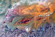 Sculpting a Basin : Image of the Day : NASA Earth Observatory