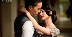 Light up My Life (Cantonese) – 你照亮我星球 – Episode 23 Online