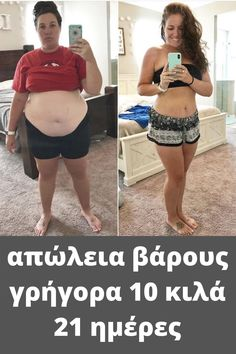 Chocolate Slim, Fett, Two Piece Skirt Set, Swimwear, Fashion, Loosing Weight, Weights, Rapid Weight Loss, How To Lose Weight