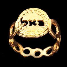 Kabbalah large circle gold ring - size  6 1/4  By Kelka Jewelry