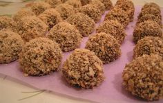Фото к рецепту: Печенье  Киевские каштаны