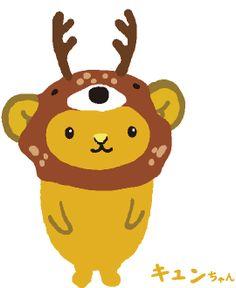 キュンちゃん / Hokkaido mascot - Kyun-chan