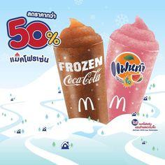 โปรโมชั่น แมคโดนัลด์ วันนี้ เมนูแมคโฟรเซ่น ลดราคา 50 % - http://www.thaipro4u.com/mcdonalds-mcfrozen-sale-50-off-dec/