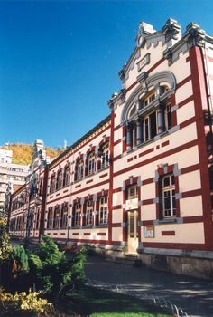 Mieres - Liceo