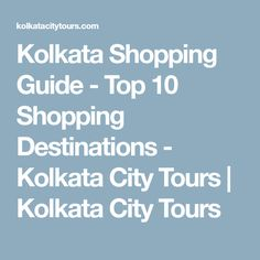 Kolkata Shopping Guide - Top 10 Shopping Destinations - Kolkata City Tours | Kolkata City Tours