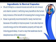This video describes about herbal dietary supplements to improve energy in men and women. You can find more detail about Revival capsules at http://www.naturogain.com