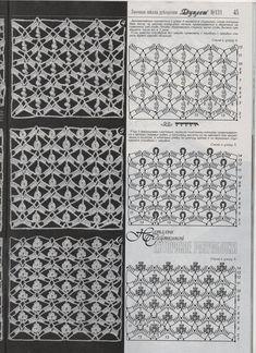 Дуплет131/2012 — Yandex.Disk Irish Crochet Patterns, Crochet Diagram, Freeform Crochet, Crochet Chart, Crochet Motif, Crochet Lace, Crochet Curtains, Crochet Fabric, Lace Knitting