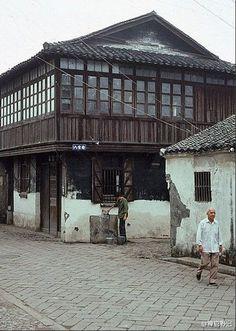 A big house in Suzhou, 1983