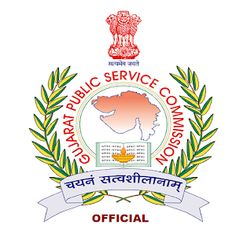 Get all GPSC Updates Like Recruitment, Call Letter, Answer Key, Result Here