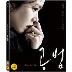 Blood and Ties Blu-ray Region A  / First Press Edition / Son Yejin, Kim Kapsoo