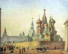 "Карл Иванович Рабус (1800–1857). ""Храм Василия Блаженного."" 1830-е — 1840-е гг."