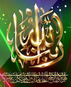 DesertRose,;, ربنا الله,;,