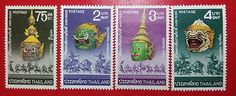 Thailand Khon Mask Beautiful Mint Stamp Never & Light Hinged Set Collection