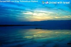 Be inspired by this gorgeous sunrise over the Dead Sea!