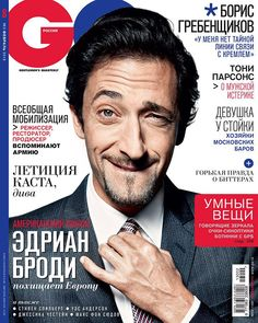Adrien Brody wearing Strellson (and Dior) @ GQ Russia Feb 2013 Adrien Brody, Business Man Photography, Gq Magazine Covers, Headshot Poses, Celebrity Style Casual, Figure Photo, Magazine Layout Design, Gentleman, Digital