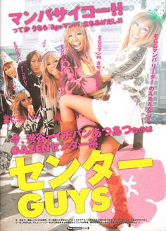 This tumblr is for pictures, screenshost, gifs and videos of ganguro, yamanba, gongal, banba, and...
