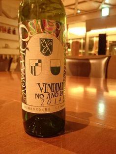Katsunuma Winery Nouveau Koshu 2014