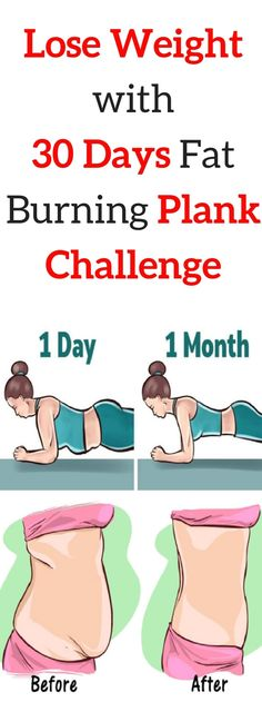Weight with the 30 Day Plank Fat Burning Challenge Lose Weight With The 30 Days Fat Burning Plank Challenge!Lose Weight With The 30 Days Fat Burning Plank Challenge! Weight Loss Challenge, Weight Loss Meal Plan, Weight Loss Tips, Losing Weight, Weight Gain, Weight Control, 30 Day Challenge Food, 30 Day Plank Challenge For Beginners, Planks For Beginners