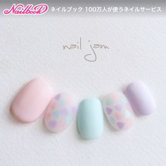 ネイル(No.1567094)|シュガー |ハート |カラフル |春 |夏 |パステル |ピンク |マット |梅雨 |ハンド |チップ |ショート | かわいいネイルのデザインを探すならネイルブック!流行のデザインが丸わかり! Love Nails, Pink Nails, Pretty Nails, My Nails, Pedicure Nail Art, Gel Nail Art, Korean Nail Art, Kawaii Nails, Japanese Nails