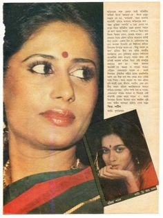 VINTAGE: Various magazine covers/clippings/posters of Smita Patil Vintage Bollywood, Indian Bollywood, Bollywood Actress, Film Tips, Fine Women, Vintage Magazines, Beautiful Indian Actress, Award Winner, Indian Art