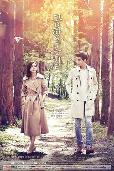 On The Way To The Airport (Korean Drama); 공항 가는 길;Going to the Airport;Road to the Airport; Choi Soo Ah works as an assistant purser Lee Sang Yoon, Tears In Heaven, Recommended Korean Drama, English Drama, Jin, Tv Series 2016, Kbs Drama, Drama Tv, Drama Fever