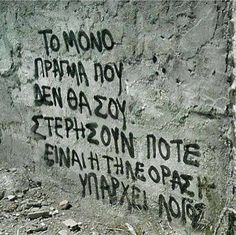 Graffiti Quotes, Street Quotes, Religion Quotes, Anarchism, Clever Quotes, Some Words, Picture Quotes, Wisdom, Letters