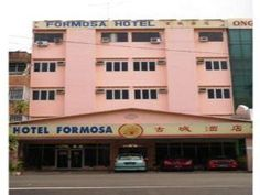Malacca Formosa Hotel Apartment Malaysia, Asia Stop at Formosa Hotel Apartment to discover the wonders of Malacca / Melaka. Featuring a complete list of amenities, guests will find their stay at the property a comfortable one. Wi-Fi in public areas, car park, family room, tours, laundry service are on the list of things guests can enjoy. Designed for comfort, selected guestrooms offer air conditioning, telephone, television, satellite/cable TV, refrigerator to ensure a restful...
