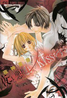 Yogoto Akuma to Kiss wo Suru Manga Español, Yogoto Akuma to Kiss wo Suru Capítul1 1 1 11 - Leer Manga en Español gratis en NineManga.com