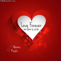 Hector Sonia  E2 99 A5 Name Pictures New Names Romantic Love Quotes Friendship