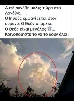 Orthodox Christianity, Positivity, Facebook, Amazing