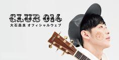 【photograph】Amazon.co.jp: 大石昌良 : 大石昌良の弾き語りラボ - ミュージック
