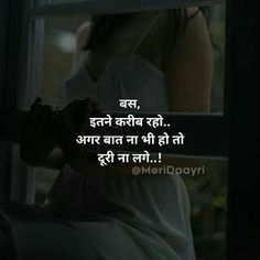48215030 Quotes and Whatsapp Status videos in Hindi, Gujarati, Marathi Heart Touching Love Quotes, First Love Quotes, Love Quotes Poetry, Good Thoughts Quotes, Mixed Feelings Quotes, Love Quotes In Hindi, Deep Thoughts, True Feelings, Inspirational Thoughts