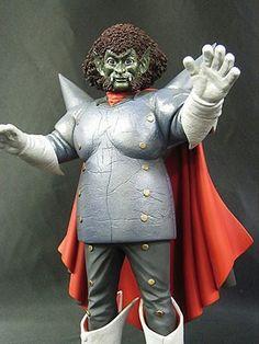 マグマ大使 ー ゴア(Goah - villain)