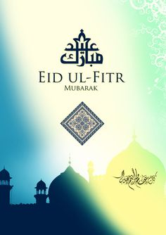 Eid Mubarak Wishes, Quotes in English & Greeting Cards Images… Happy Eid Mubarak Wishes, Eid Mubarak Messages, Eid Mubarak Quotes, Eid Quotes, Eid Mubarak Images, Ramadan Wishes, Quotes Ramadan, Eid Greeting Cards, Eid Cards