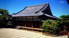 Ninna-ji Temple (Kyoto Japan)