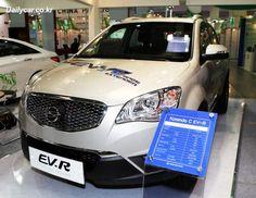 Ssangyong Korando C EV-R displayed