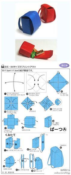 Paper-Bag.jpeg 440×1,077 pixels